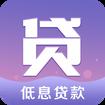 花炏炏贷款app官方手机版下载