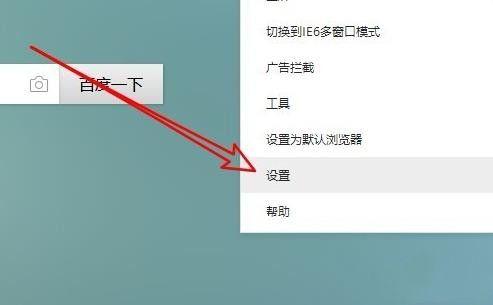 360浏览器怎么样让某网站自动以兼容模式打开[多图]图片2