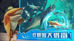 饥饿鲨世界3.7.0破解版图3