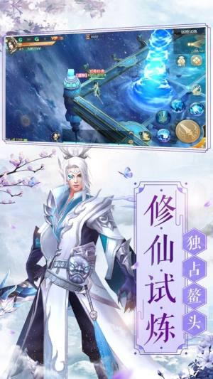 万古传说手游官网最新安卓版图片2