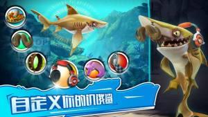 饥饿鲨世界3.7.0无限金币钻石最新内购破解版图片2