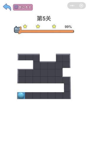 球球涂一涂游戏图2
