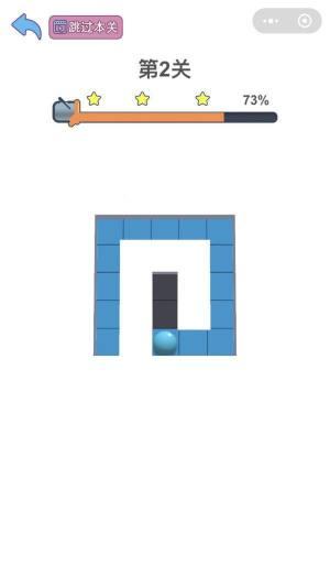 球球涂一涂游戏官方安卓版图片1