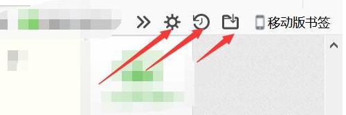 火狐浏览器怎么定制工具栏的工具内容[多图]