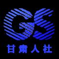 甘肃省人社生物识别认证系统