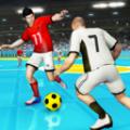 室內足球2019游戲