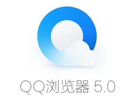 QQ浏览器怎么样关闭推送的广告消息[多图]