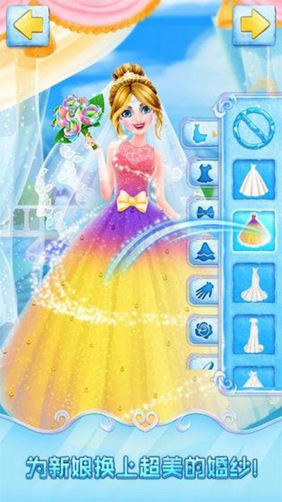 冰雪奇緣2免費完整版圖3