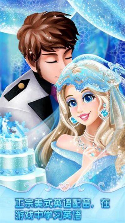 冰雪奇緣2免費完整版圖2