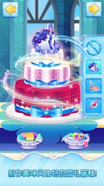 冰雪奇緣2免費完整版圖1