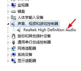 360浏览器没有声音怎么办[多图]图片4