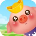 快乐养猪场app