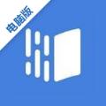 雨課堂電腦版最新版本官網登錄下載