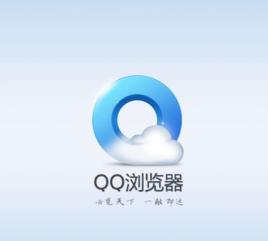 最新QQ浏览器怎么把页面翻译成中文[多图]