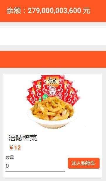馬云模擬器檸檬精lemonjing游戲網站網址入口圖片1