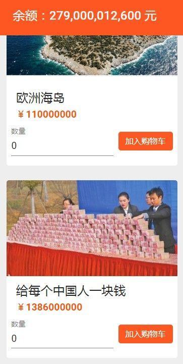 馬云模擬器檸檬精lemonjing游戲網站網址入口圖片2
