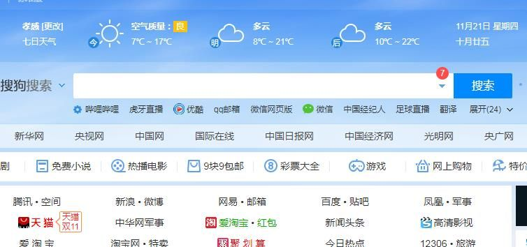 QQ浏览器怎么全屏浏览?设置方法介绍[多图]图片2