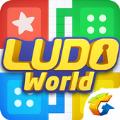 腾讯Ludo World游戏