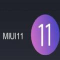 MIUI11 9.11.26开发版