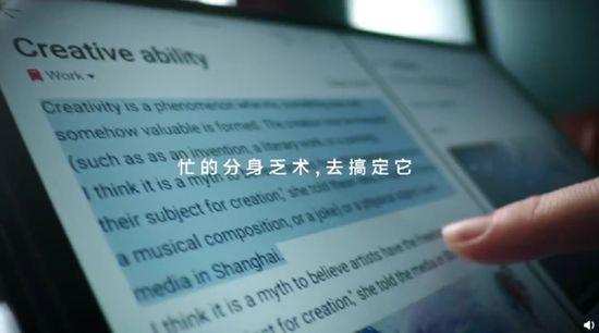 华为MatePad超强全屏设计真机曝光[多图]图片1