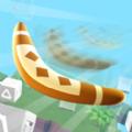 Boomerang Throw游戏