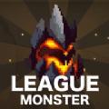 联赛怪兽防御游戏