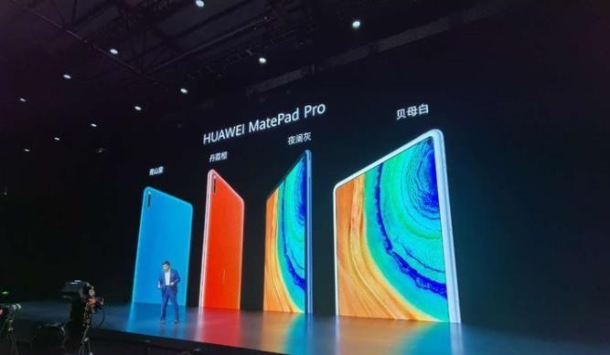 华为MatePad Pro正式发布:售价为3299元起[多图]图片3