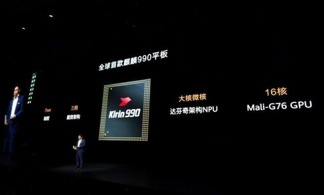 华为MatePad Pro正式发布:售价为3299元起[多图]图片2