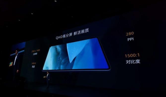 华为MatePad Pro正式发布:售价为3299元起[多图]图片1