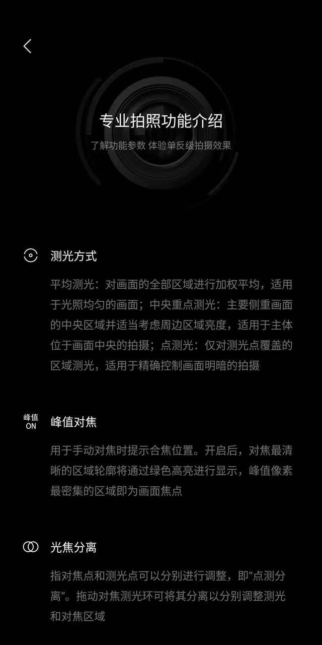 MIUI11 9.11.25开发版更新:原生媒体通知栏[多图]图片1