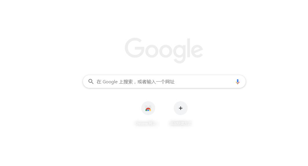 谷歌瀏覽器如何使用網頁截圖[多圖]