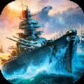 战舰与使命官网版