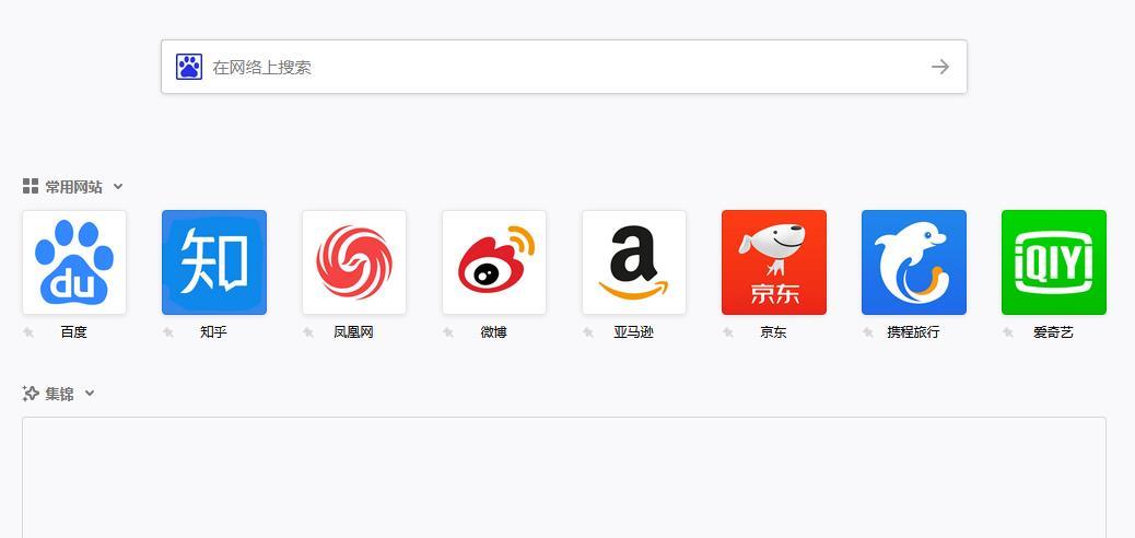 火狐浏览器翻译功能怎么设置[多图]