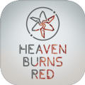 Heaven Burns Red手游