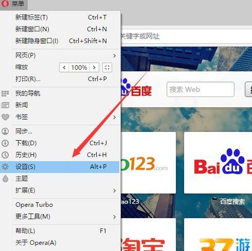 欧朋浏览器如何清理网页缓存文件[多图]图片3