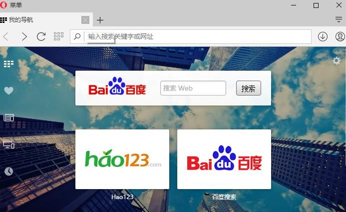 欧朋浏览器如何拦截和屏蔽网页广告[多图]图片1