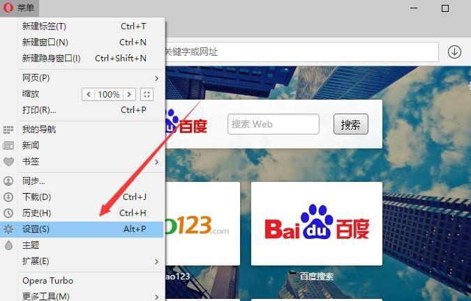 欧朋浏览器如何拦截和屏蔽网页广告[多图]图片3