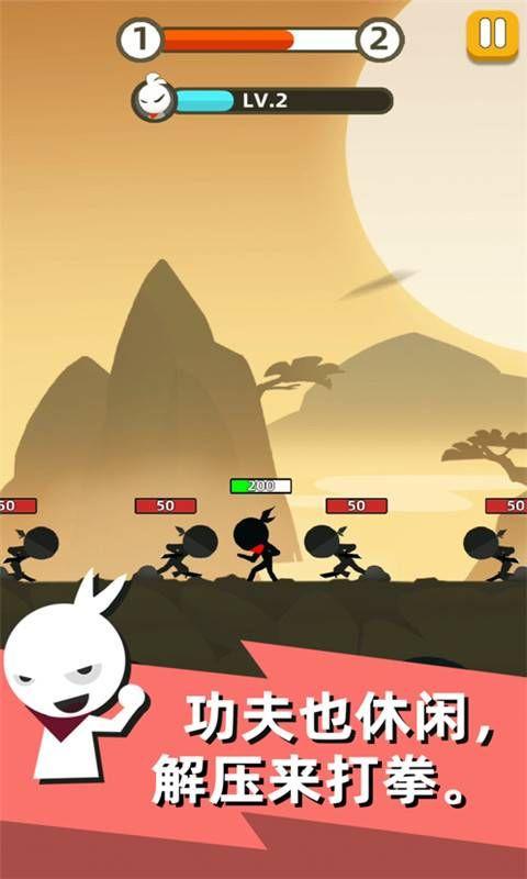 我是武林盟主安卓版图3