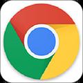 谷歌Chrome浏览器官方版