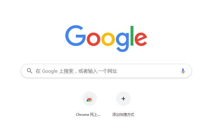 谷歌瀏覽器怎么關閉硬件加速模式[多圖]