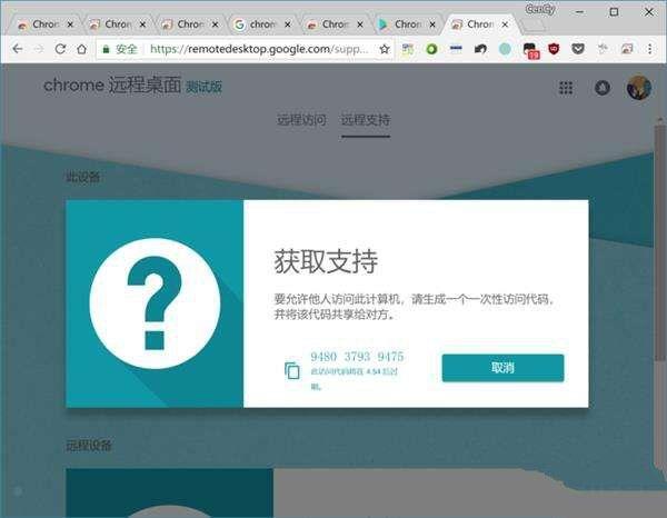 知也浏览器最新版图2