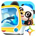 腾讯熊猫博士巴士司机官网版
