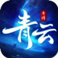 御(yu)劍青雲pin) 窠F嫣飯俜槳></a><div class=