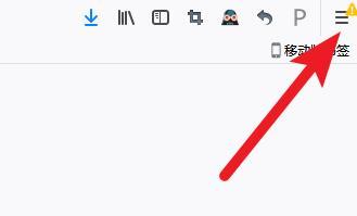 火狐浏览器怎样小窗口播放[多图]图片1