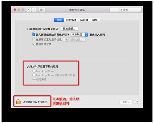 蘋果chrome插件伴侶for mac最新版圖1