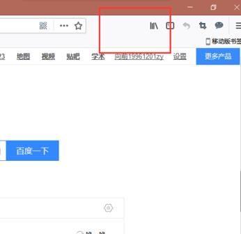 火狐浏览器如何导入其他浏览器书签[多图]图片1