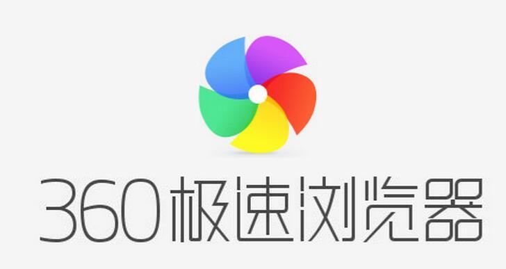 360浏览器收藏夹在哪个文件夹?360浏览器截图快捷键[多图]