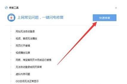 谷歌浏览器点不开_搜狗浏览器下载安装 搜狗高速浏览器2019官方下载最新版_浏览器家园