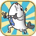 咸魚的100種死法游戲