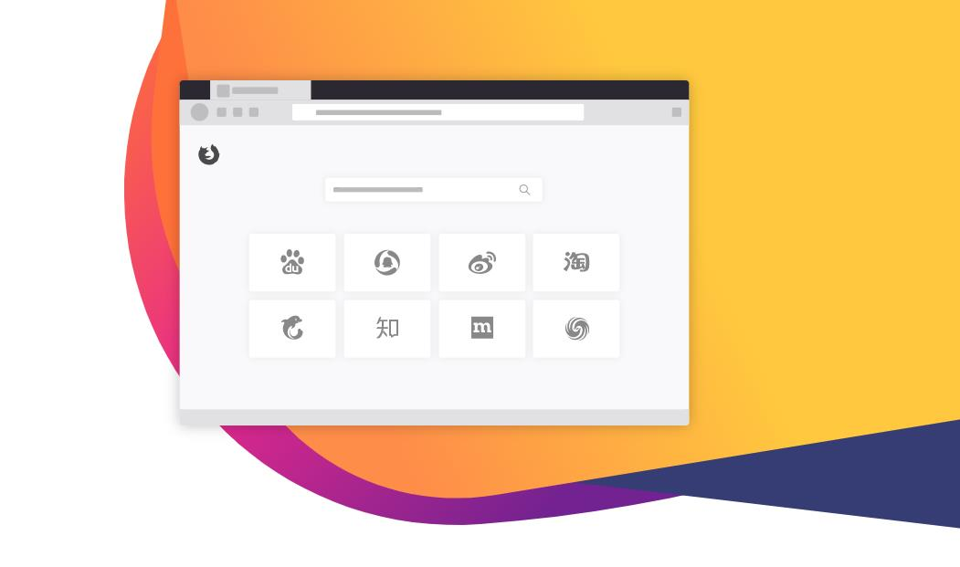 火狐浏览器怎么用?火狐浏览器使用方法[多图]